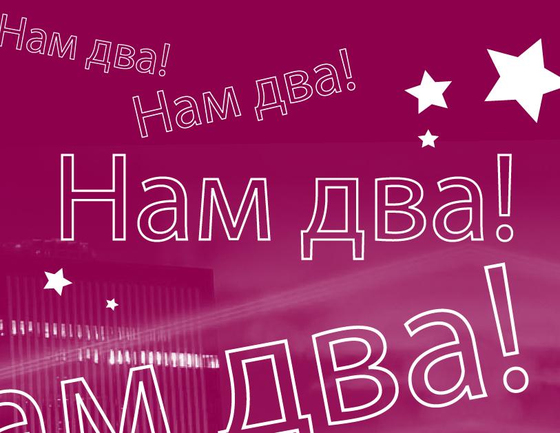 vva-2-Artboard 7 copy-100